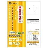 ヒサゴ エコノミーラベル8面PDSCM 【まとめ買い3冊セット】 ELM015 00862884