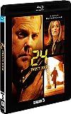 24-TWENTY FOUR- シーズン5<SEASONSブルーレイ・ボックス>[Blu-ray]