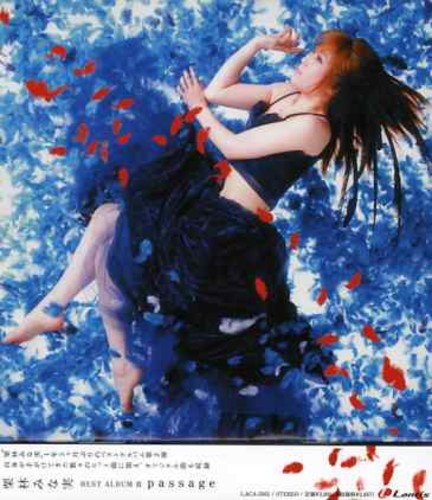 passage 〜栗林みな実 BEST ALBUM II〜