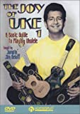 Joy of Uke 1 [DVD] [Import]