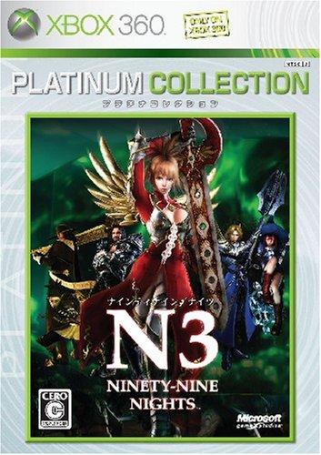 NINETY-NINE NIGHTS(N3) Xbox 360 プラチナコレクションの詳細を見る
