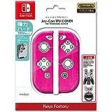 【任天堂ライセンス商品】Joy-Con TPU COVER for Nintendo Switch ピンク