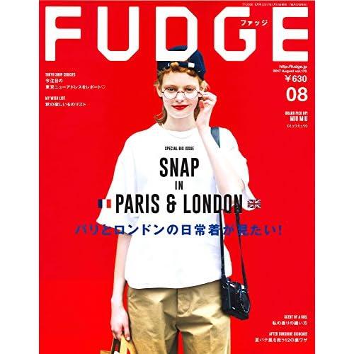 FUDGE(ファッジ) 2017年 8月号
