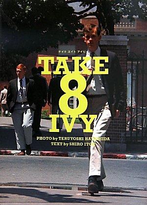 Take 8 Ivy(テイク・エイト・アイビー)