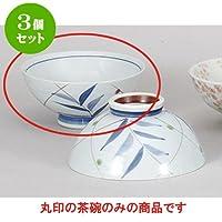 3個セット 夫婦茶碗 千段笹中平 [12.1 x 5.5cm] 【料亭 旅館 和食器 飲食店 業務用 器 食器】