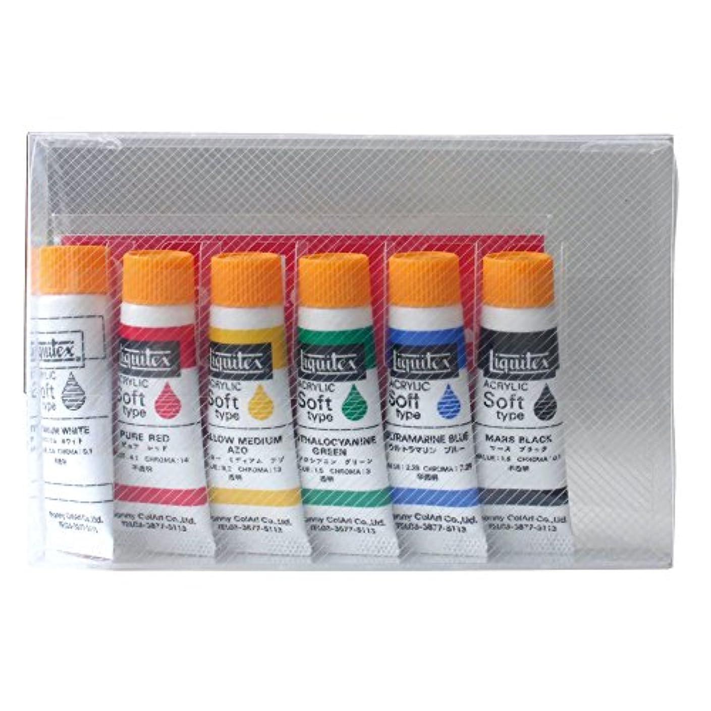 細胞サドル最も遠いソフト絵の具10ml 6色セットC