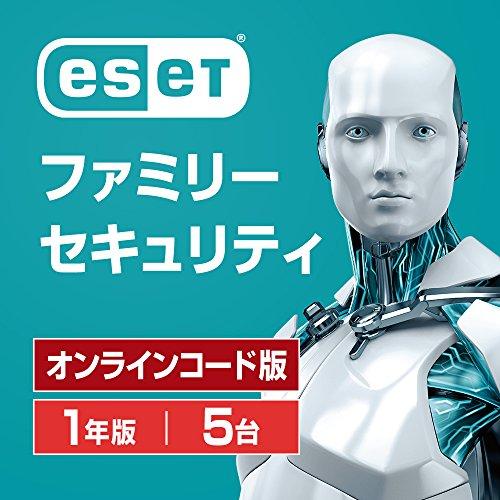 ESET ファミリー セキュリティ (最新版) |5台1年版 | オンラインコード版 | Win/Mac/Android対応