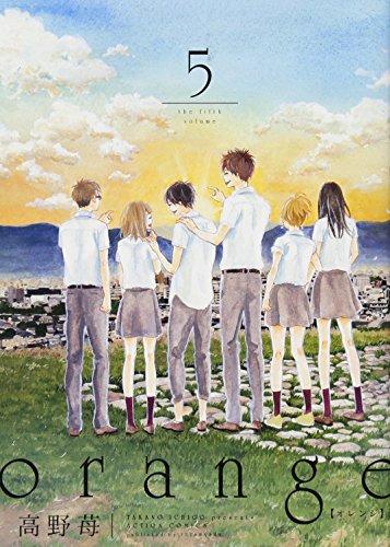 orange(5) (アクションコミックス(月刊アクション))の詳細を見る