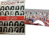E-girls EXILE TRIBE 写真 ポストカード フライヤー 藤井姉妹 楓 静 晴美