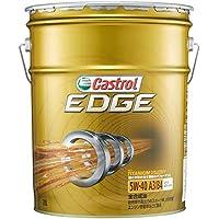 カストロール エンジンオイル EDGE 5W-40 20L 4輪ガソリン/ディーゼル車両用全合成油 SN Castrol