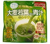 つぼ市製茶 大麦若葉入り青汁 3g×30P