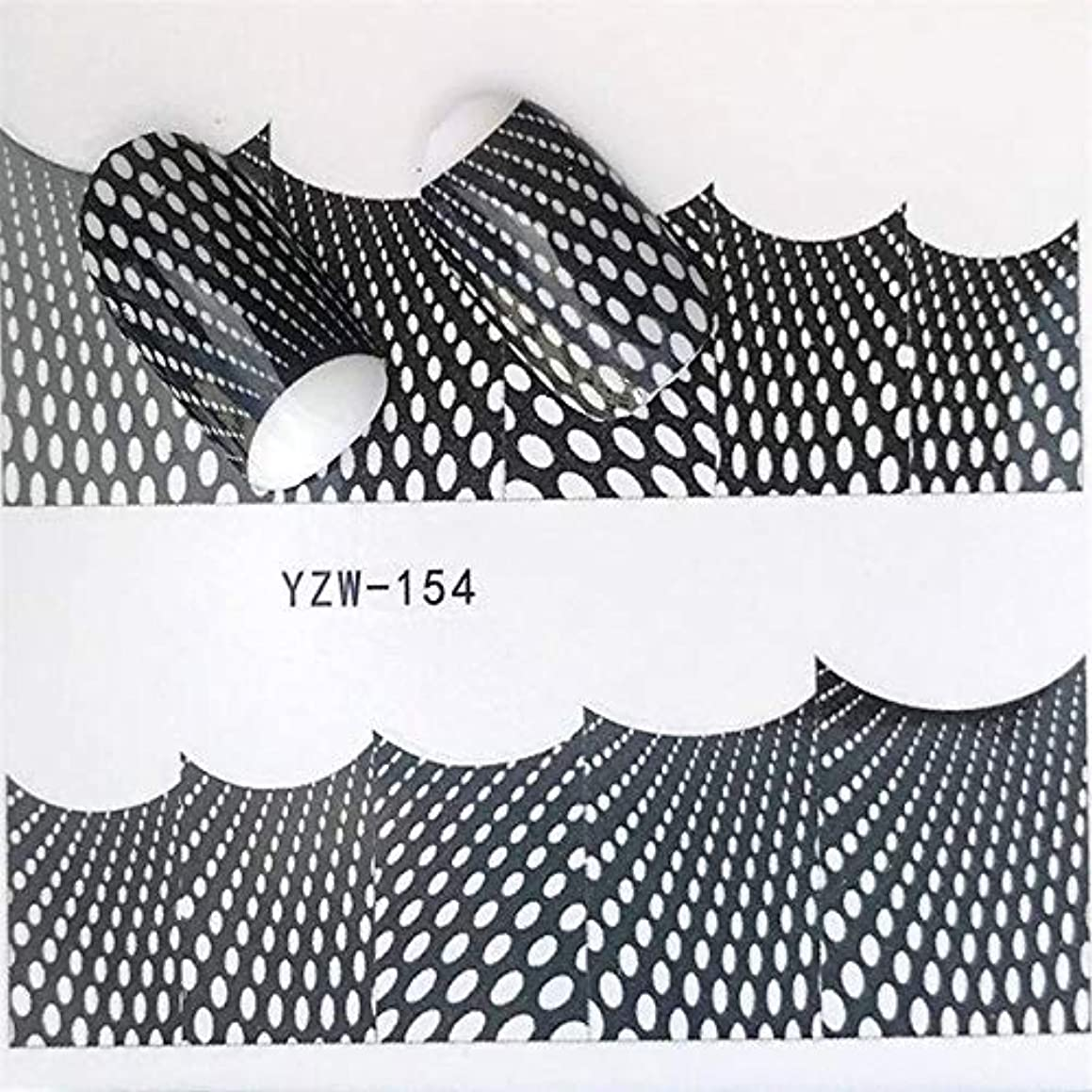 アジア人抑圧する事業SUKTI&XIAO ネイルステッカー 32デザイン水彩ネイルデカールジオアニマルフラワーウォータートランスファーステッカーネイルラップ装飾のヒント