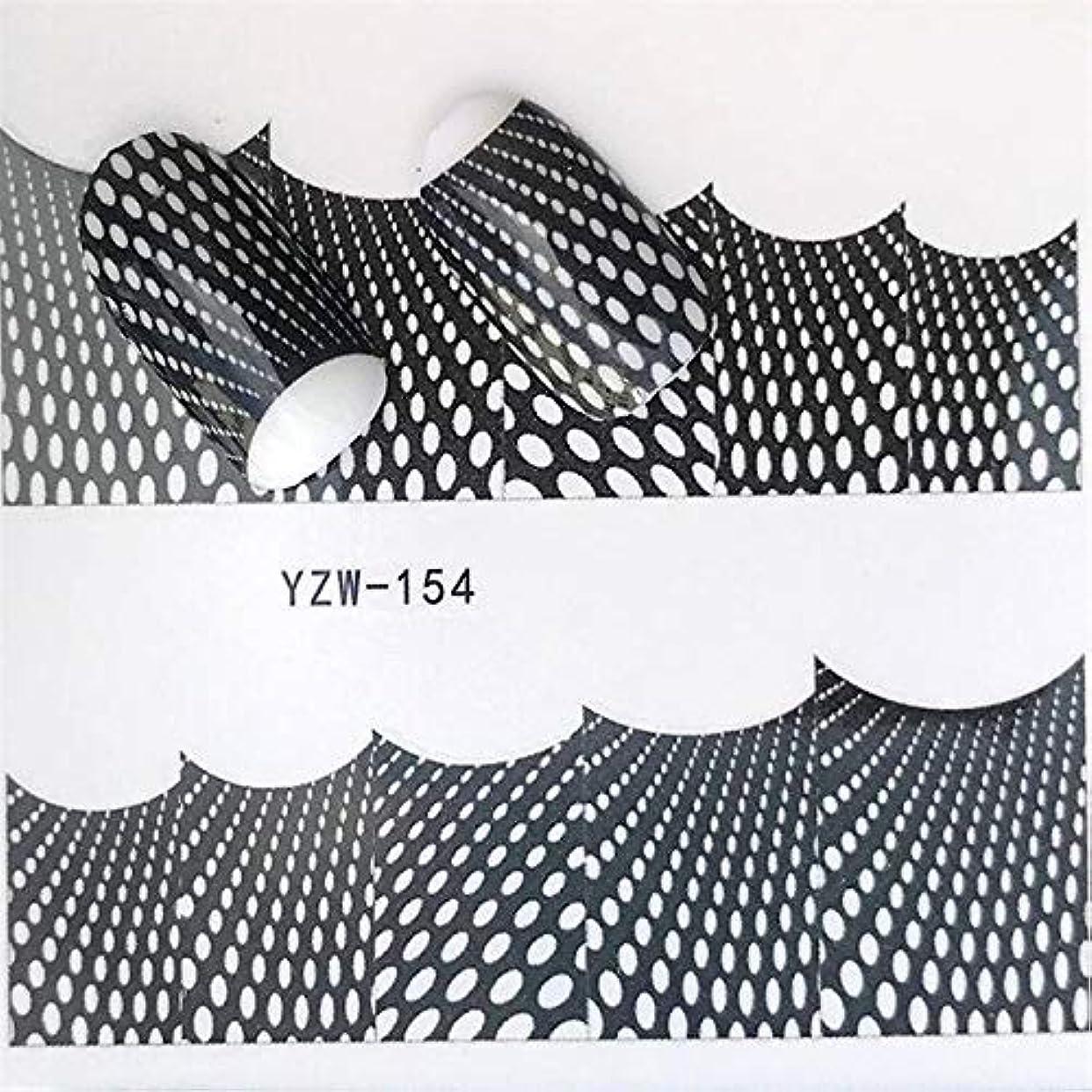アボートサラミ習熟度SUKTI&XIAO ネイルステッカー 32デザイン水彩ネイルデカールジオアニマルフラワーウォータートランスファーステッカーネイルラップ装飾のヒント