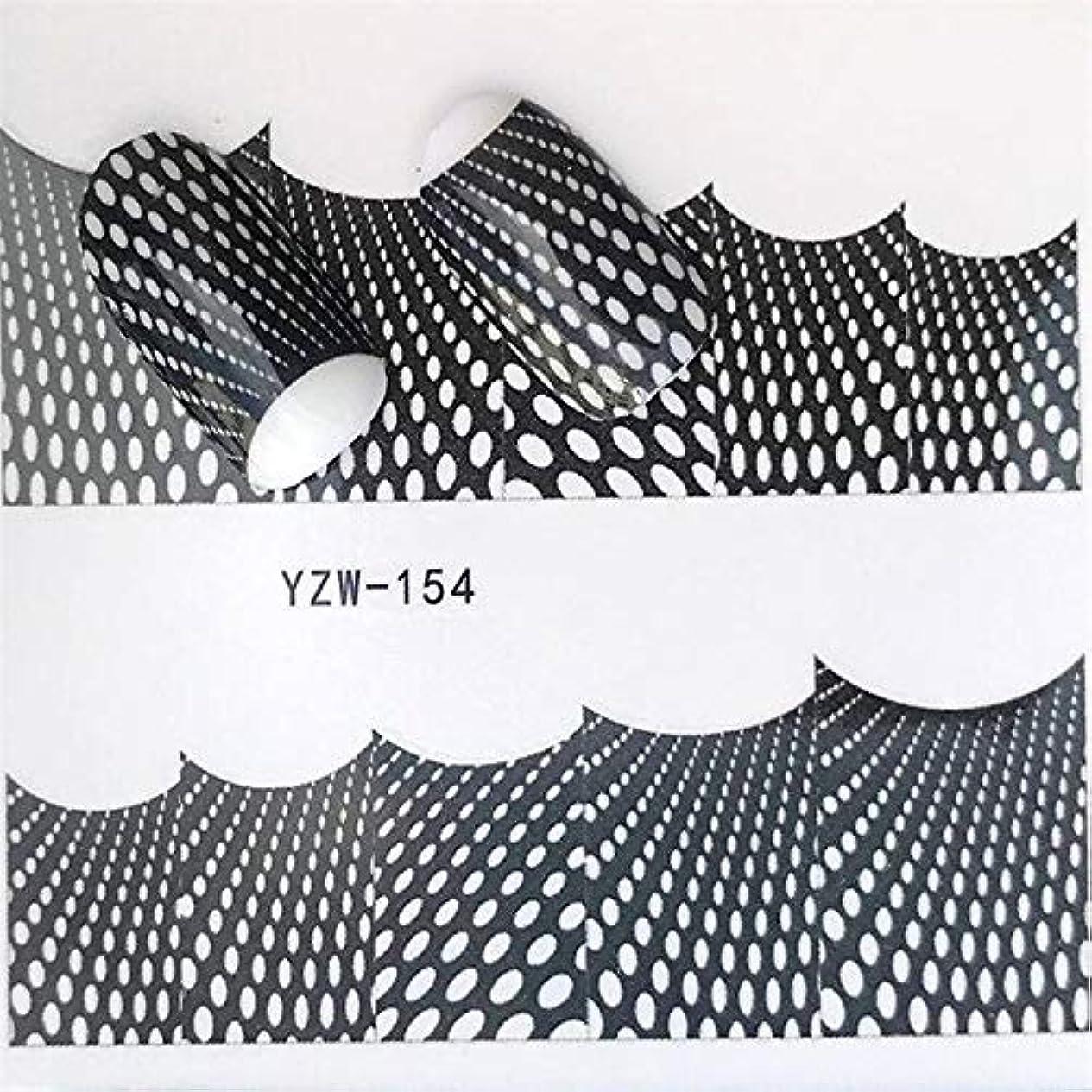 群がる腕トラブルSUKTI&XIAO ネイルステッカー 32デザイン水彩ネイルデカールジオアニマルフラワーウォータートランスファーステッカーネイルラップ装飾のヒント