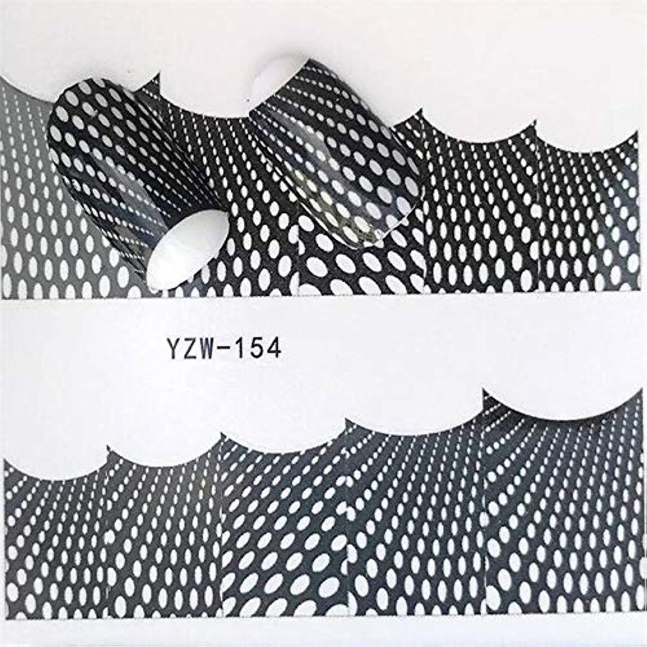 比類なき議論する着実にSUKTI&XIAO ネイルステッカー 32デザイン水彩ネイルデカールジオアニマルフラワーウォータートランスファーステッカーネイルラップ装飾のヒント