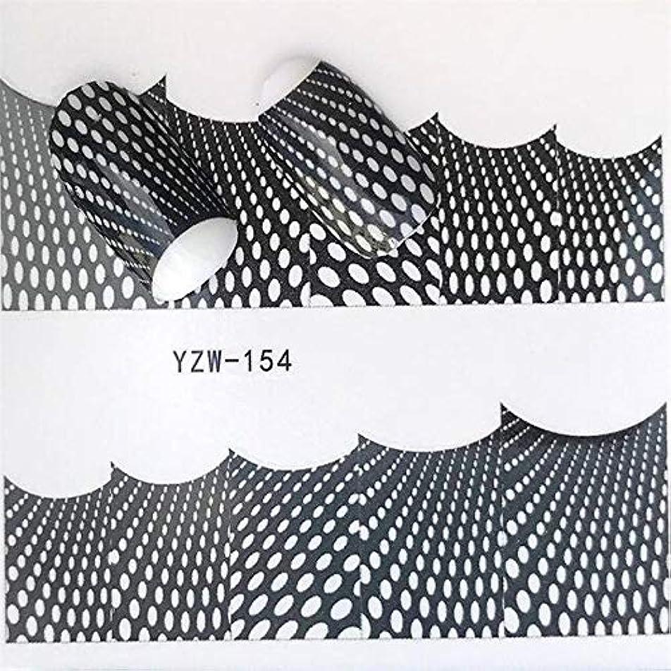 虫バドミントン添加剤SUKTI&XIAO ネイルステッカー 32デザイン水彩ネイルデカールジオアニマルフラワーウォータートランスファーステッカーネイルラップ装飾のヒント