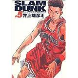 SLAM DUNK 完全版 5 (ジャンプコミックス デラックス)