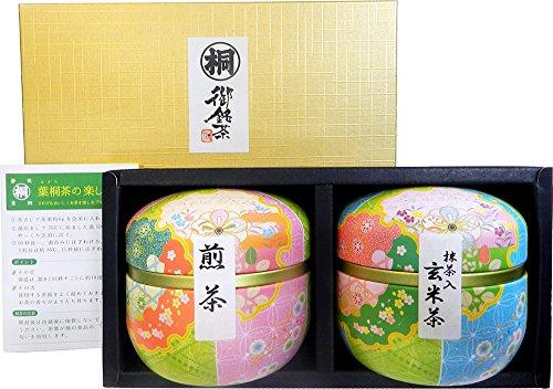 鈴子缶2本セット 100g