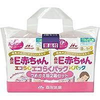 森永 E赤ちゃん エコらくパック つめかえ用 1600g(400g×2袋×2箱) 景品付き