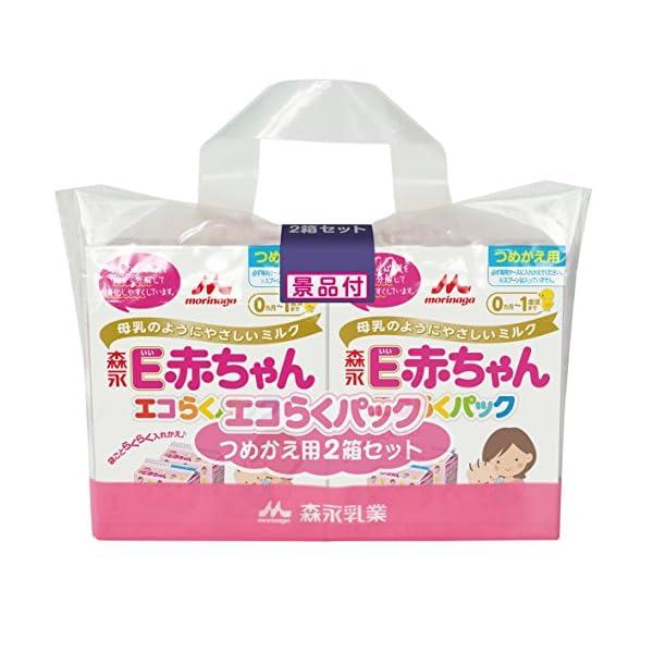 森永 E赤ちゃん エコらくパック 800g(40...の商品画像