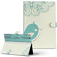 d-01h Huawei ファーウェイ dtab ディータブ タブレット 手帳型 タブレットケース タブレットカバー カバー レザー ケース 手帳タイプ フリップ ダイアリー 二つ折り フラワー 鳥 レース リボン d01h-006743-tb