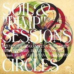 """記憶の旅♪SOIL&""""PIMP""""SESSIONS feat. Ryat"""