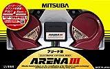 MITSUBA [ ミツバサンコーワ ] アリーナIII [ クラクション ] ホーン [ 品番 ] MBW-2E23R