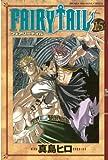 FAIRY TAIL(15) (週刊少年マガジンコミックス)