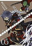 FINAL FANTASY零式外伝 氷剣の死神 5巻 (デジタル版ガンガンコミックス)