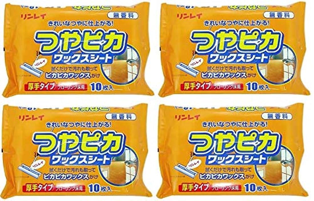 累計ペダル溝【まとめ買い】リンレイ つやぴかワックスシート 無香料 10枚×4個