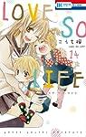 LOVE SO LIFE 14 (花とゆめCOMICS)