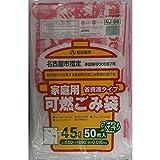 ジャパックス 名古屋市指定袋 可燃 45L 省資源 50枚