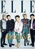 ハースト婦人画報社 その他 ELLE JAPON (エル・ジャポン) 2016年 04月号 BIGBANG特別版の画像