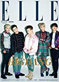 ELLE JAPON (エル・ジャポン) 2016年 04月号 BIGBANG特別版