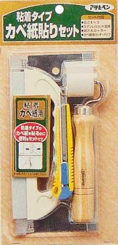 アサヒペン 貼り道具セット 粘着 943