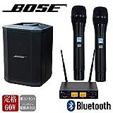 Bose ボーズ S1Pro 簡易PAセット + ワイヤレスマイク2本付き PAセット