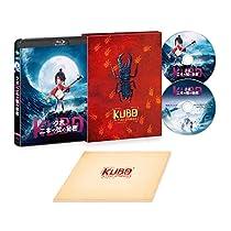 KUBO/クボ 二本の弦の秘密 3D&2D Blu-rayプレミアム・エディション(2枚組)【初回生産限定:特製アウターケース+ブックレット付】