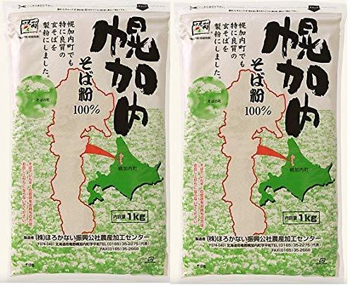 北海道産 蕎麦粉 ソバ粉 1kg ×2個 幌加内産 そば粉 1キロ×2個 ロール挽き