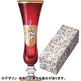 【イタリア お土産】ベネチアングラス 花瓶(イタリア 雑貨)