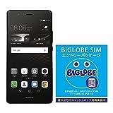 Huawei P9 LITE SIMフリースマートフォン (ブラック)  & BIGLOBE SIM エントリーパッケージ 最大 20,000円キャッシュバック