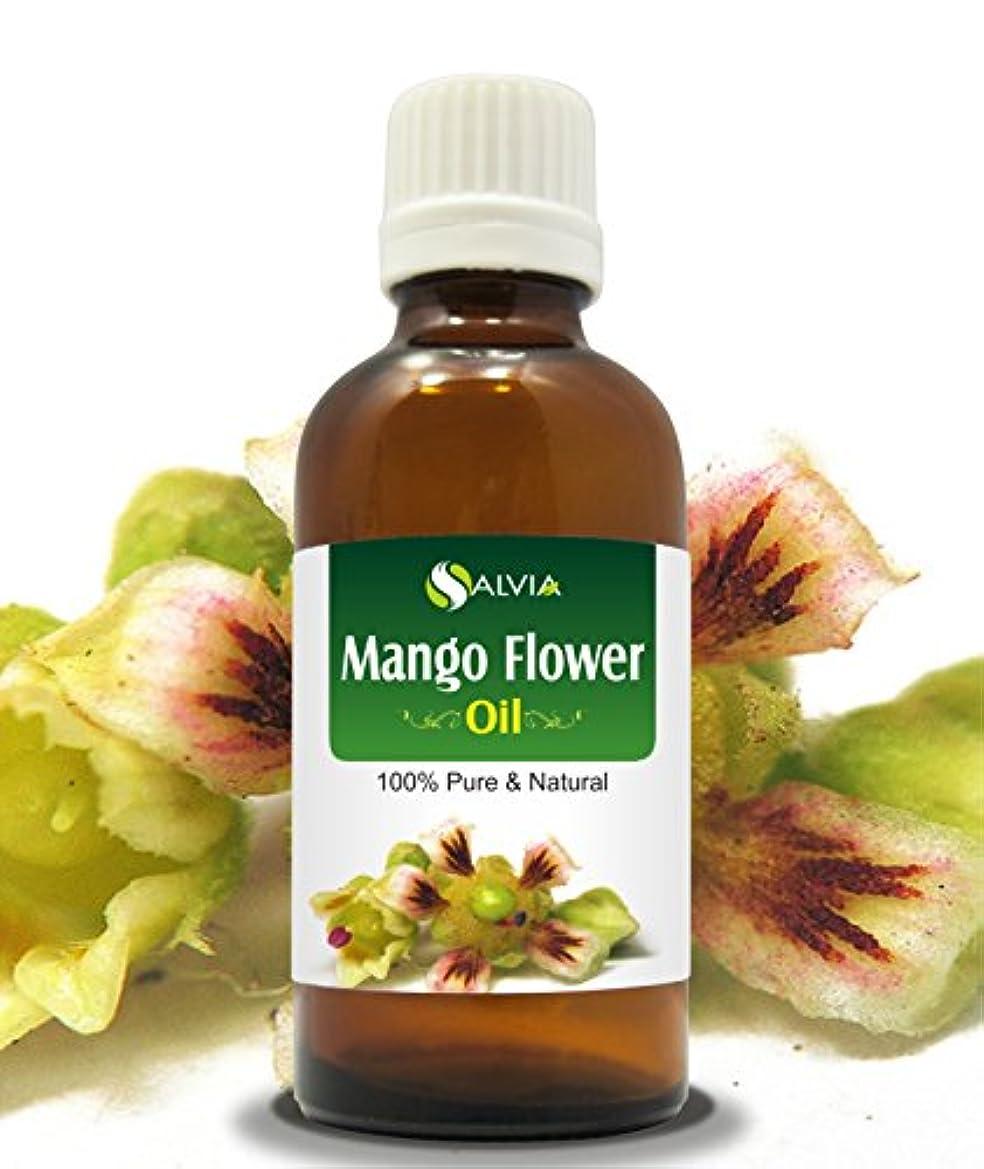 免除社会主義会議MANGO FLOWERS OIL 100% NATURAL PURE UNDILUTED UNCUT ESSENTIAL OIL 30ML