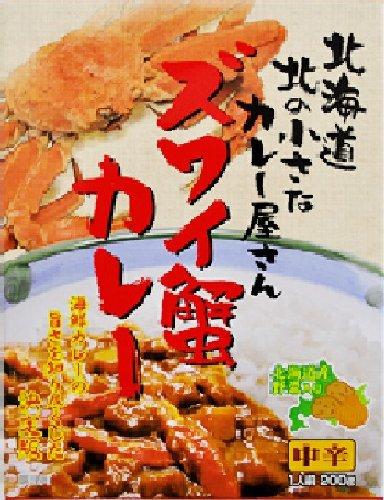 ズワイ蟹カレー 200g