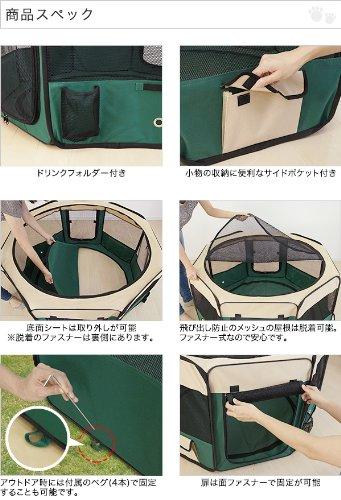 ottostyle.jp『折りたたみ八角形ペットサークル』