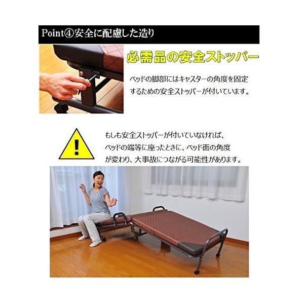 折りたたみベッド 14段階リクライニング付きの紹介画像6