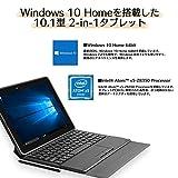 ECS LIVA Windowsタブレット128GB (キーボード一体カバー)