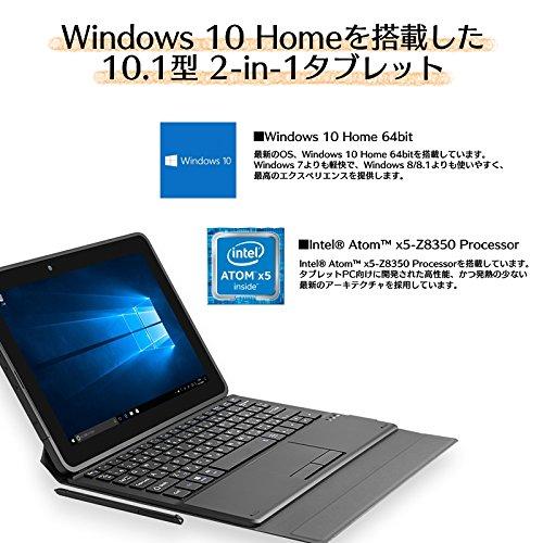 ECS LIVA Windowsタブレット32GB (キーボード一体カバー)