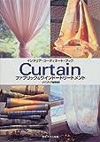 Curtain―ファブリック&ウインドートリートメント (インテリア・コーディネート・ブック) 画像