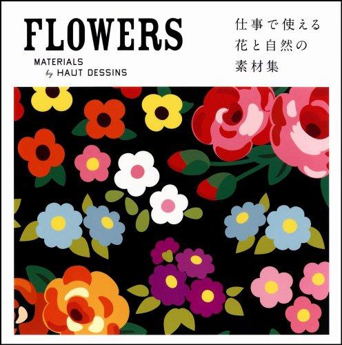 FLOWERS ~仕事で使える、花と自然の素材集~の詳細を見る