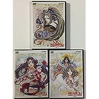ああっ女神さまっ OVA 全3巻セット