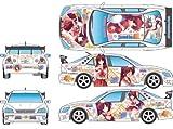フジミ模型 1/24 きゃらdeCAR~るシリーズ No.41 向坂環 ToHeart2 DX plus/Toyota アルテッツァ RS200 GT-W Wing